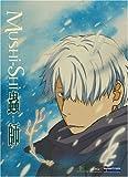 DVD : Mushi-Shi, Vol. 1