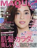 MAQUIA(マキア) 2016年 03 月号 [雑誌]