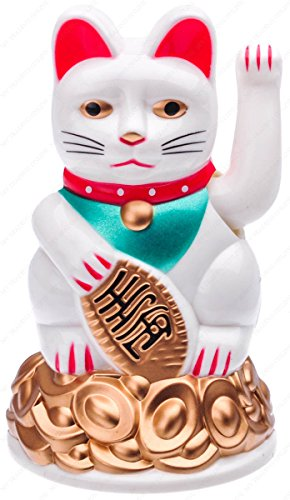 Battery Operated Feng Shui Lucky Cat Sitting On Top A Gold Bar with Waving Arm, 4.50 Inch (High), White