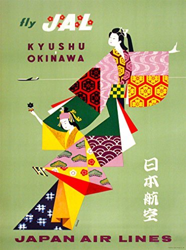 A SLICE IN TIME Fly JAL Kyushu Okinawa Japan Air Lines Geisha Japanese Asia Asian Vintage Airline Travel Home Collectible Wall Decor Advertisement Art Poster Print. Measures 10 x 13.5 inches.