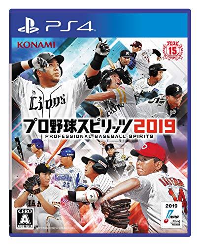 プロ野球スピリッツ2019の商品画像