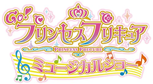 Musical - Go! Princess Precure Musical Show [Japan DVD] TCED-2799
