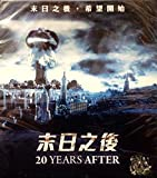 20 Years After (2008) By SPOTLIGHT Version VCD~In English w/ Chinese Subtitles ~Imported From Hong Kong~
