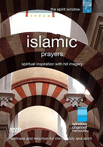 Window Spirit (Islamic Prayers, The Spirit Window)