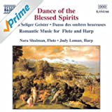 Orfeo ed Euridice (arr. for flute and harp): Orfeo ed Euridice, Act II: Dance of the Blessed Spirits (arr. for flute and harp)