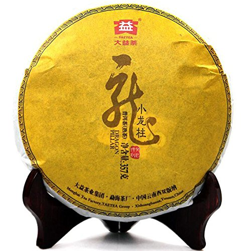 Lida - 2013yr Menghai Da Yi Long Zhu Ripe Pu'erh Puer Pu-erh Tea Cake - 357g by Lida