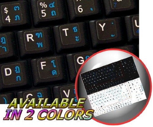 THAI ENGLISH NETBOOK KEYBOARD STICKERS BLACK BACKGROUND