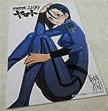 Space Battleship Yamato 2199 Kaoru Niimi bookstores limited post card size