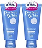 [Shiseido]Perfect Whip Washing Cleansing Foam 120g 2set from Japan
