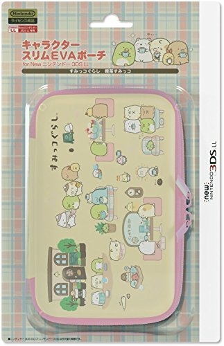Nintendo and San-X Official Kawaii new3DS XL Hard Case -Sumikko Gurashi (Things in the Corner) Cafe-
