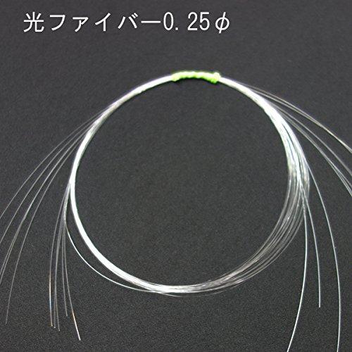 [해외]광섬유는 직경 0.25 mm 길이 1m 10 책 / Fiber optic diameter 0.25 mm length 1m 10 pieces