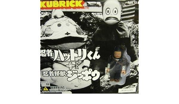 Amazon.com: KUBRICK Ninja Hattori + ninja monster cartridges ...