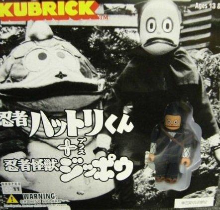 cartuchos de Ninja del monstruo Kubrick Ninja Hattori +: ...