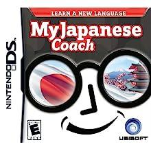 My Japanese Coach - Nintendo DS