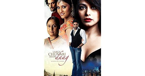 Laaga Chunari Mein Daag Full Movie In Hindi Hd 1080p 2012 Movies