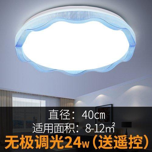 Blau Wave 40cm Non-polar 24w Barotury Schlafzimmer, Esszimmer, Arbeitszimmer, Balkon, Diele, Runde Led-Deckenleuchte, Acryl, Blau Wave 40 Cm Weißes Licht 20 W