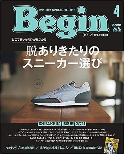 Begin 2021 年 4 月号