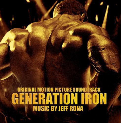 Generation Iron - Rourke Iron Mickey