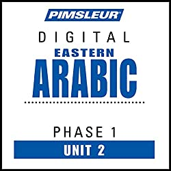 Arabic (East) Phase 1, Unit 02