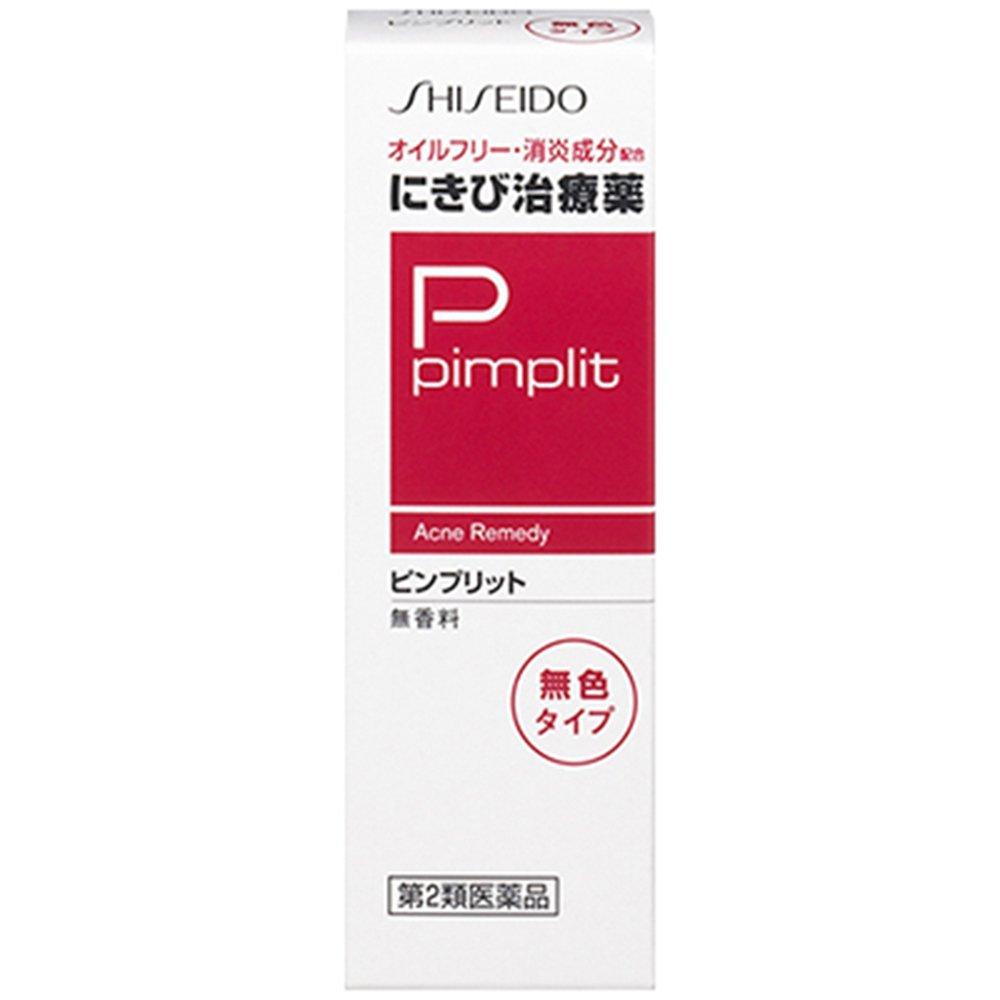 【資生堂薬品】<第2類医薬品>ピンプリット にきび治療薬Cのサムネイル