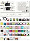 New Nintendo 3DS - White [Japan