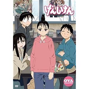 げんしけん (OVA)