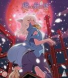 Nekomonogatari White [Blu-ray]