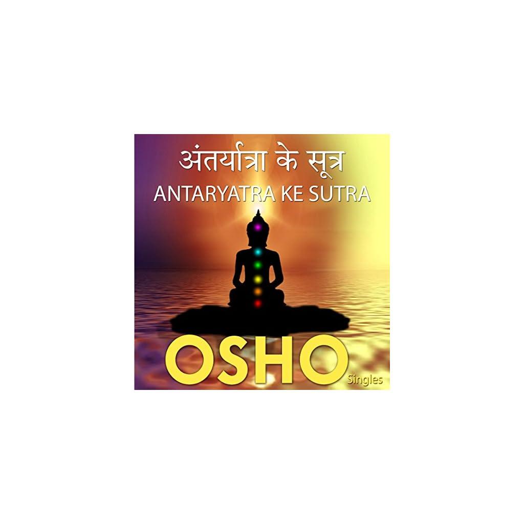 51Nwn1Pjibl Osho Meditation &Amp; Relationship