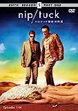NIP/TUCK -ハリウッド整形外科医- 〈フィフィス・シーズン〉コレクターズ・ボックス [DVD]