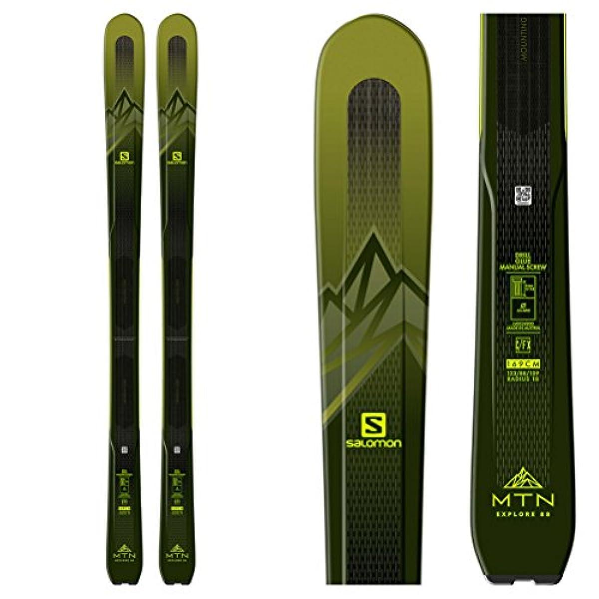 [해외] SALOMON MTN EXPLORE 88 스키