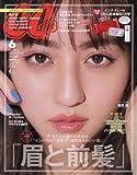 CanCam(キャンキャン) 2018年 06 月号 [雑誌]