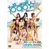 ぱすぽ☆「ぱすぽ☆のぽ」VOL.3 Limited DVD in okinawa