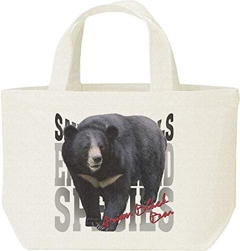 エムワイディエス(MYDS) ツキノワグマ(熊)絶滅危惧動物/キャンバス S ランチバッグ