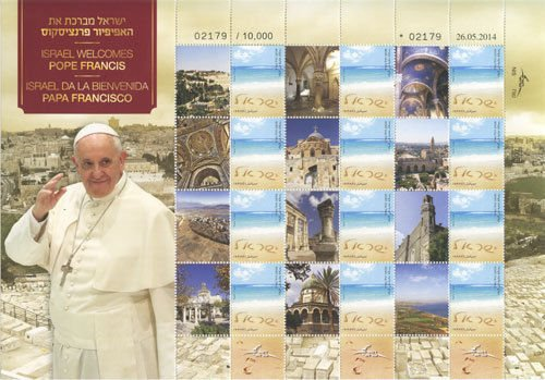 Israel Post Pope Francis Visits Israel Collection, Israel Stamps Sheetlet