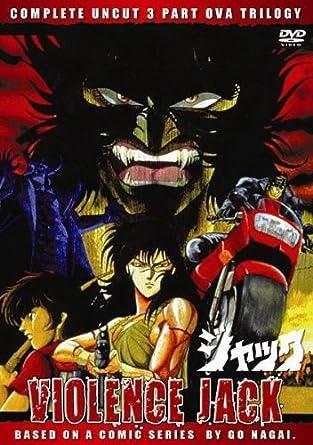 Amazon.com: Violence Jack Vol 1 - 3 OVA (Completely Uncut ...