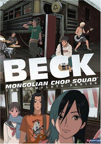 Beck box set [dvd] [region 1] [us import] [ntsc]: amazon. Co. Uk.