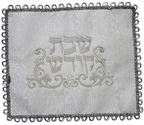 Majestic Giftware CCB740S Challah Brocade Cover, 18 x 15