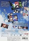 Animation - Ano Natsu De Matteru (Waiting In The Summer) 3 [Japan DVD] GNBA-2003