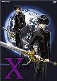 X - Five (TV Series, Vol. 5) by Ken'ichi Suzumura