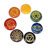 Reiki Chakra Stones, Set of 7 Chakra Stones with Engraved Chakra Symbols Includes Pouch. FREE SHIPPING