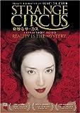 Strange Circus cover.