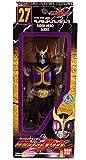 Masked Rider Kuuga Rising Titan (japan import)