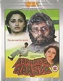 Aakhree Raasta [DVD]