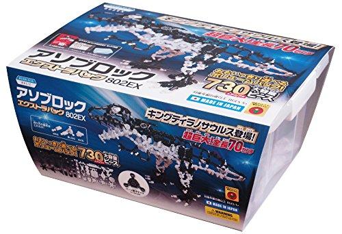 [Aso block] Extra Pack 802EX