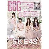 BIG ONE GIRLS 2021年5月号 増刊