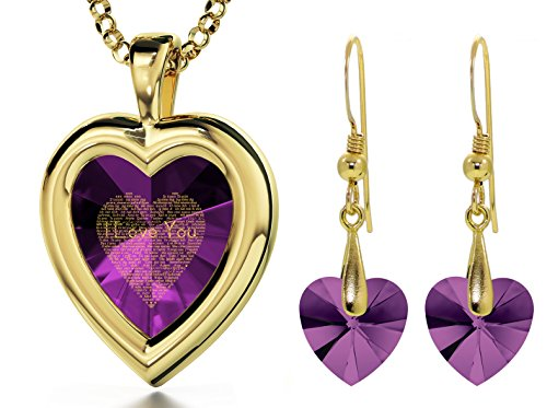 Gold Plated Purple Heart Jewelry Set I Love You Necklace 120 Languages CZ Inscribed and Crystal - U Frames 4 Trendy