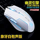 stumm stumme spiel maus 2 generation notebook computer lol von internet - gaming mouse