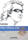 Adobe After Effects CS4高手之路(附DVD光盘2张)