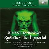 リムスキー=コルサコフ: 歌劇「不死身のカシチェイ」