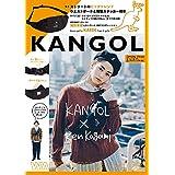 KANGOL WAIST POUCH BOOK カンゴール ウエストポーチ 加賀美健版